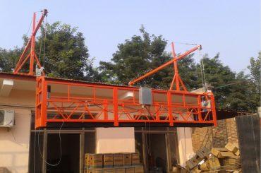 платформа для подвески каната
