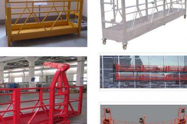 OEM-производитель-подвесная платформа-гондола-висячий фасад (1)